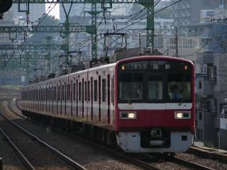 train20080610 005