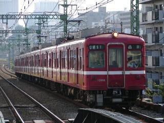 train20080610 006