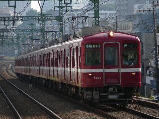 train20080610 008