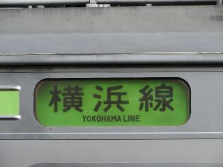 train20080615 008