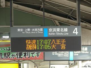 train20080615 013