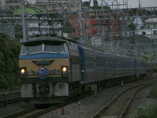 train20080615 022