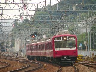 train20080621 005