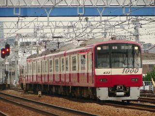 train20080621 007