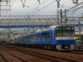 train20080623 002
