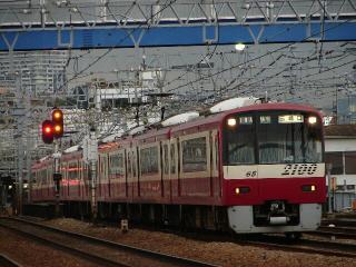 train20080623 003