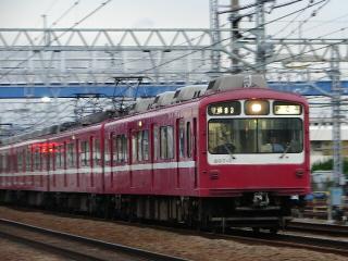 train20080623 004