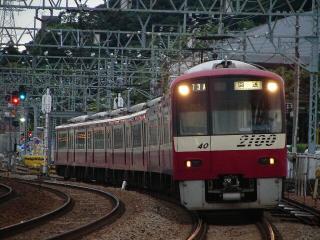 train20080623 005