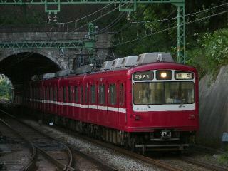 train20080624 002