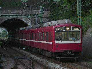 train20080624 004