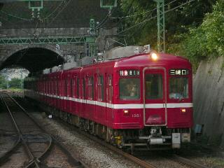 train20080624 006