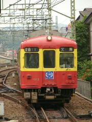 train20080625 002