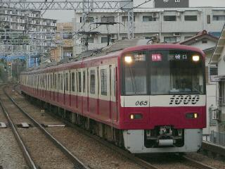 train20080625 003