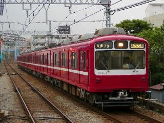 train20080625 004