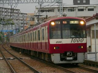 train20080625 005