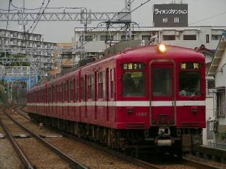 train20080625 006