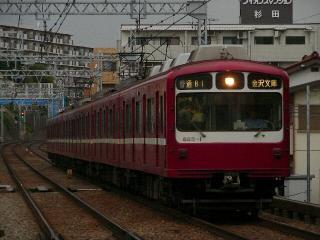 train20080625 007