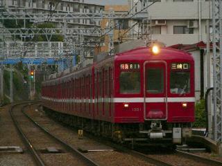 train20080625 008
