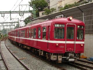 train20080626 001