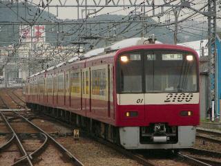 train20080626 003