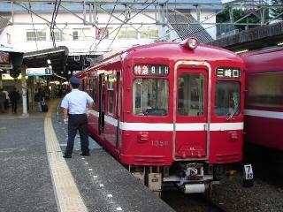 train20080627 002