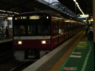 train20080627 003