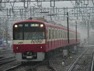 train20080629 001