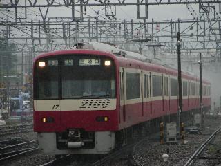 train20080629 003
