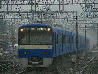 train20080629 005