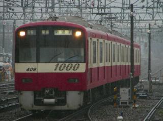 train20080629 006