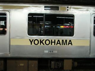 train20080705 003