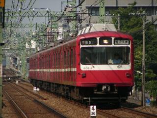 train20080705 009