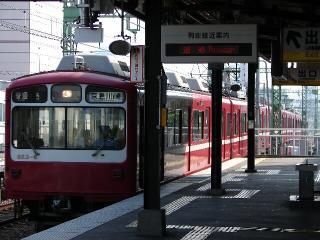 train20080705 010