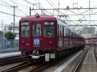 train20080705 012