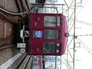 train20080705 013