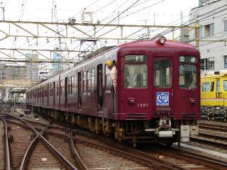 train20080705 014