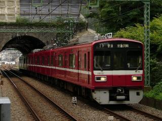 train20080708 002