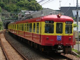 train20080721 004