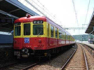 train20080721 005