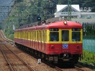 train20080721 006