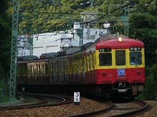 train20080721 002