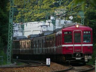 train20080721 010