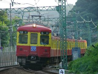train20080721 011
