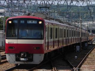 train20080724 002