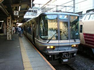 train20080810 001