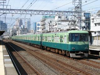 train20080810 005