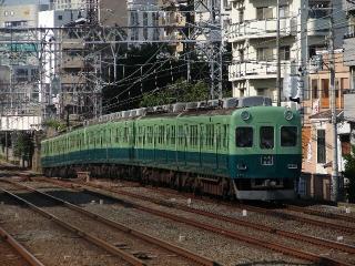 train20080810 008