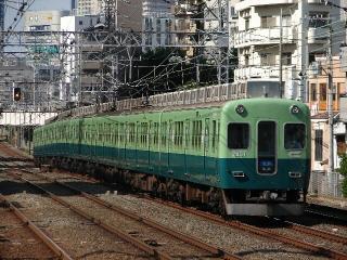 train20080810 009