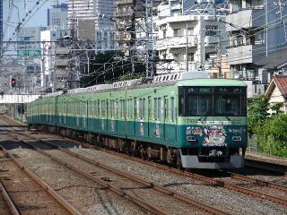 train20080810 011