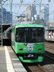 train20080810 012